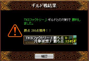 RedStone 15.06.02[01]