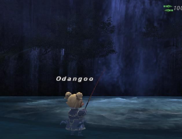釣り たき