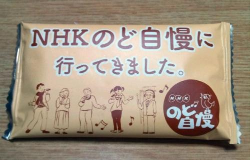 NHKのど自慢にいってきましたクッキー