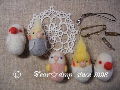 Tear Drop3