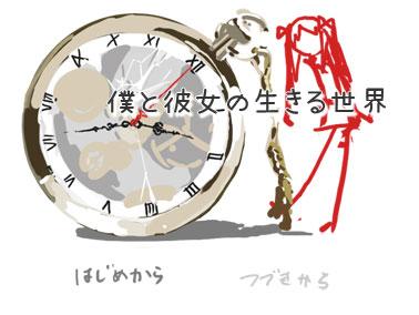 bokukano-title_01.jpg
