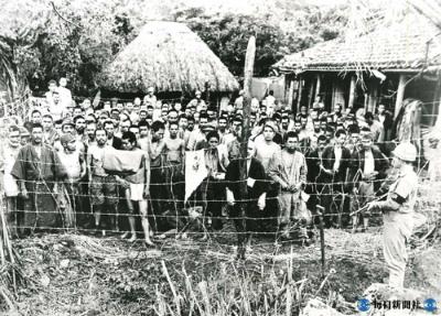 018沖縄戦