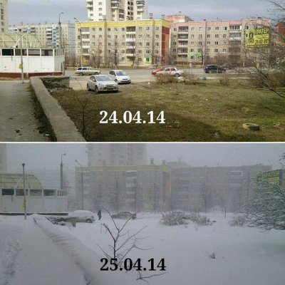 10898132_901802553176501_ロシア ウラル地方チェリャビンスク地域