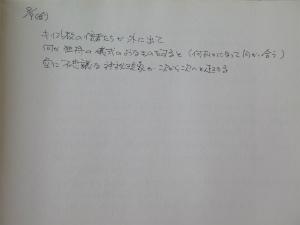 IMG_3416.jpg