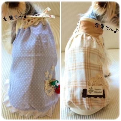 優しいお洋服 (2)