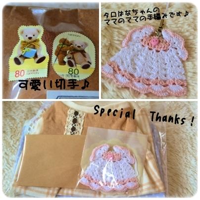 優しいお洋服 (4)