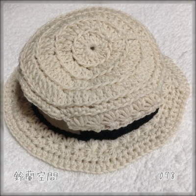 平カンカン帽078<ラメ入り生成り>