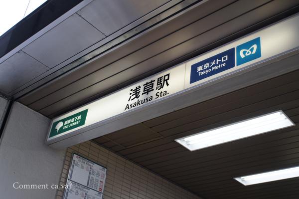_DSC4665.jpg