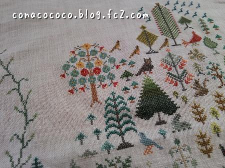 forest11moji.jpg