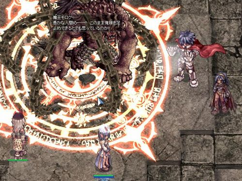 魔神の塔02