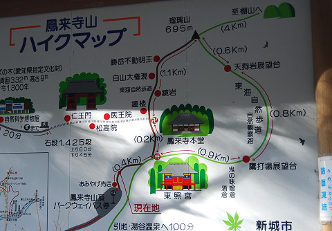 鳳来寺山ハイクマップ