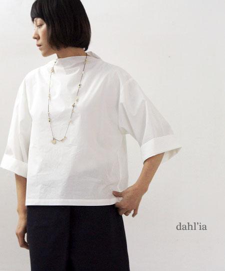 dahl'ia(ダリア) ワイドカラープルオーバー