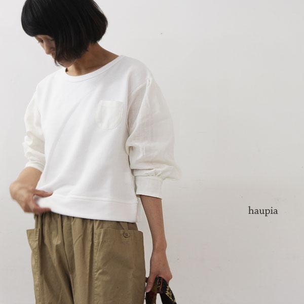haupia(ハウピア) 永遠に好きなリボンとポケット