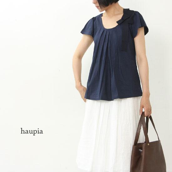 haupia(ハウピア) グログランリボンプルオーバーカットソー