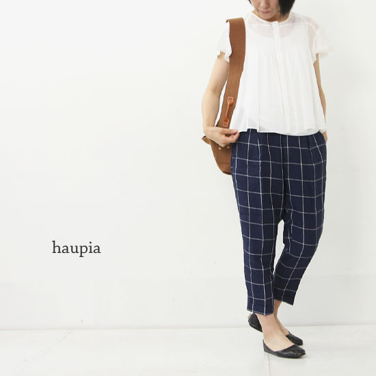 haupia(ハウピア) セロファン