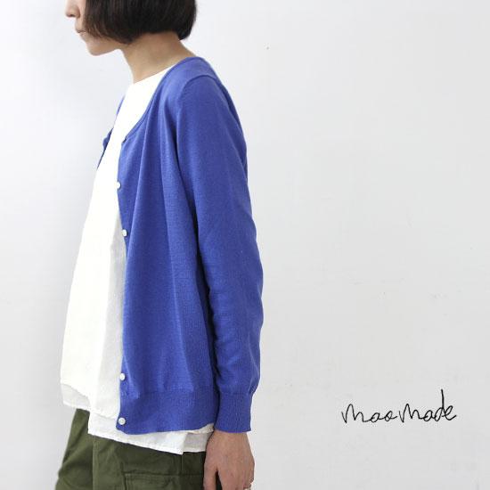 mao made(マオメイド) ピーマコットンクルーネックカーディガン