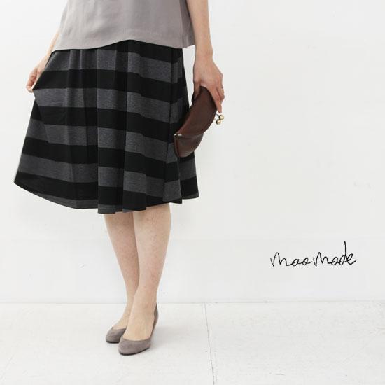 mao made(マオメイド) テンセルポンチボーダースカート