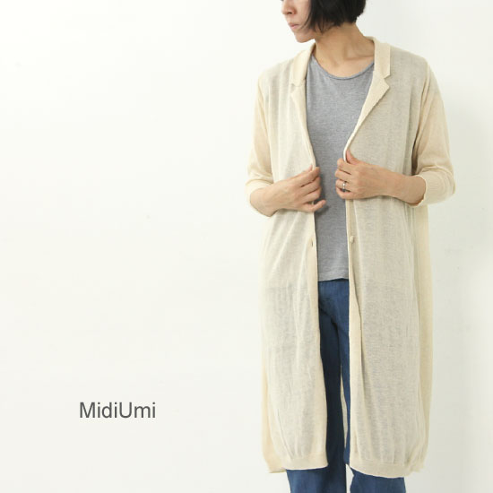 MidiUmi(ミディウミ) ハイゲージテーラードロングカーディガン
