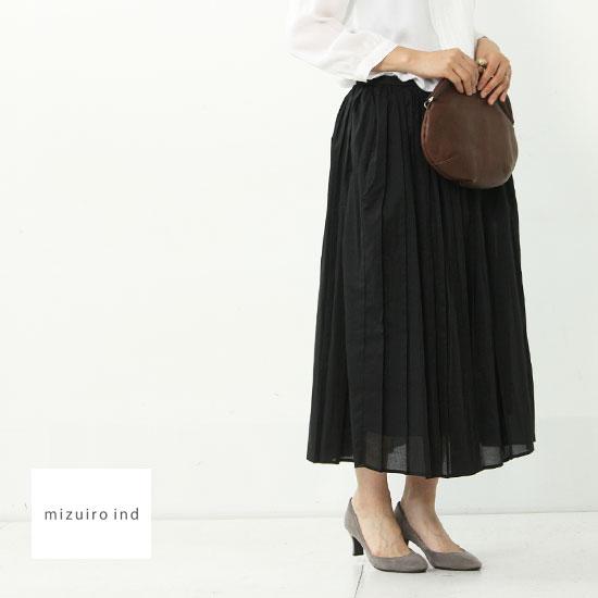 mizuiro ind(ミズイロインド) プリーツギャザースカート
