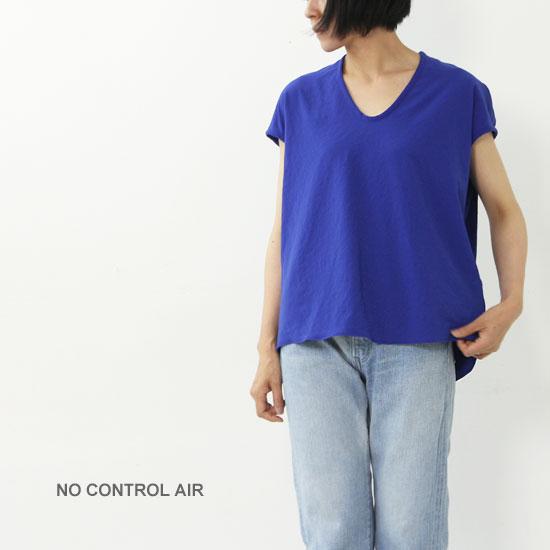 NO CONTROL AIR(ノーコントロールエアー) ポリエステルストレッチドビーフレンチスリーブプルオーバー