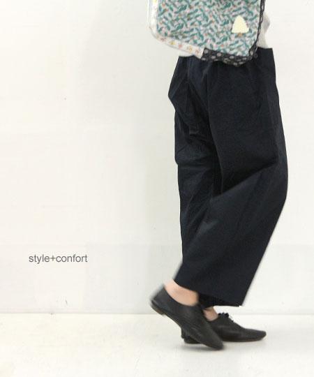 style + confort (スティールエコンフォール) サイドポケットサルエルパンツ