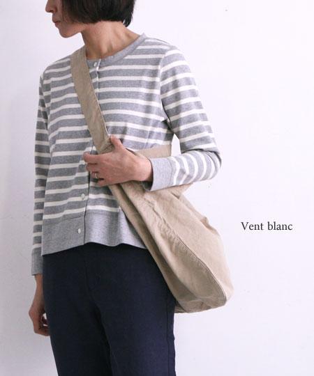 Vent Blanc (ヴァンブラン) デラヴェボーダーカーディガン