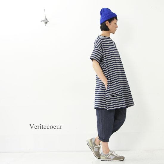Veritecoeur(ヴェリテクール) 半袖チュニックTee