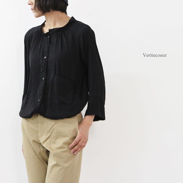 Veritecoeur (ヴェリテクール) フォーマルブラウス