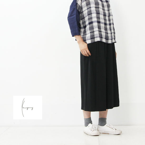 yangany (ヤンガニー) タックガウチョパンツ