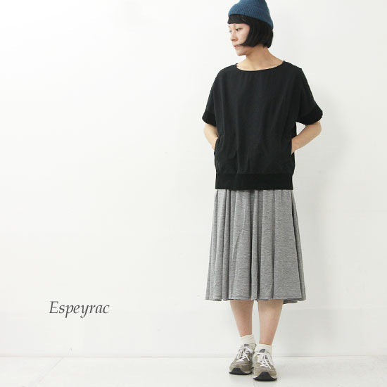 ESPEYRAC(エスペラック) テンセルキュプラ天竺ドレープスカート
