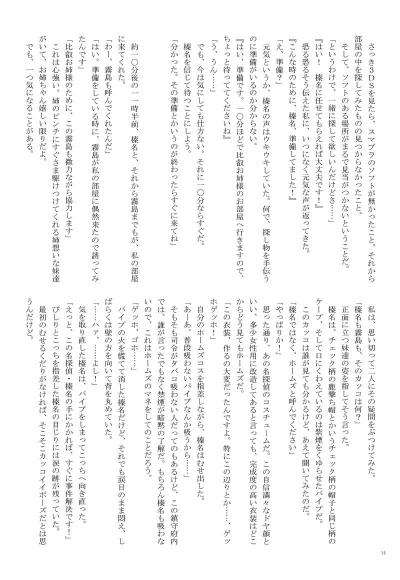 ブログ用本文14