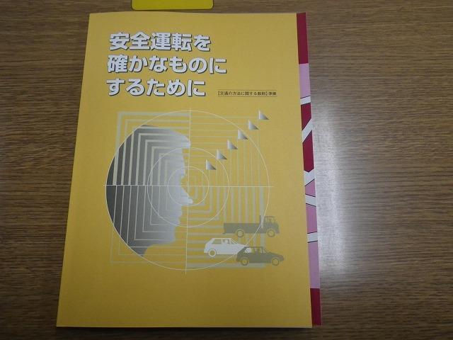 IMGP0572.jpg
