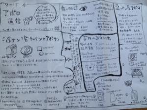 moblog_6a1aa528.jpg