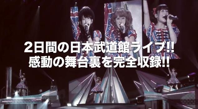 Berryz工房&℃-uteDVDマガジンVol.5