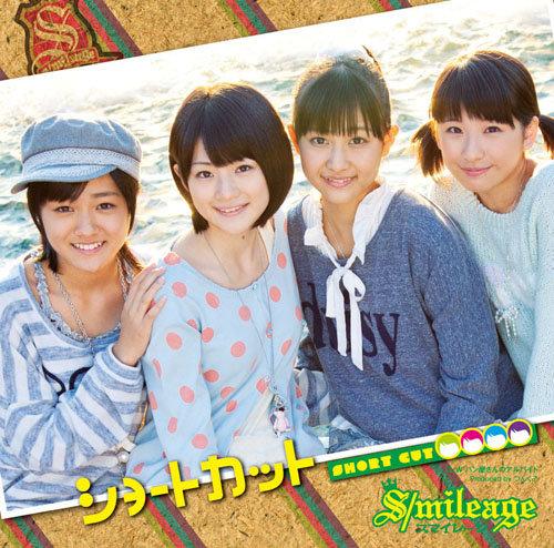 「ショートカット」DVD付き初回限定盤C