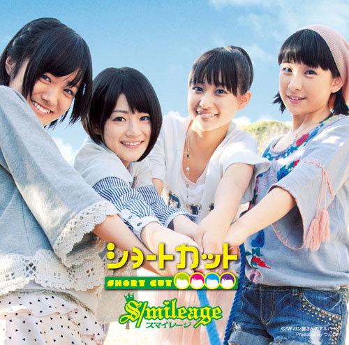 「ショートカット」DVD付き初回限定盤B