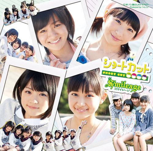 「ショートカット」DVD付き初回限定盤A