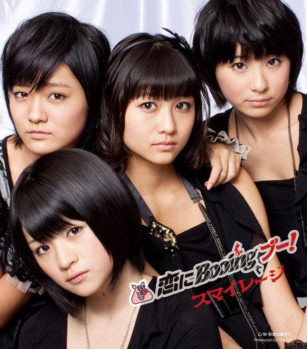 「恋にBooing ブー!」初回限定盤D
