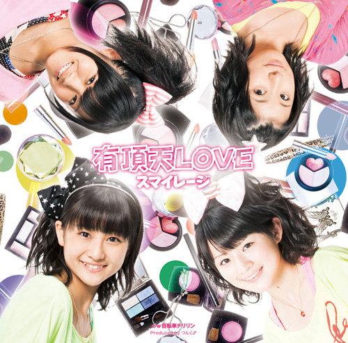 「有頂天LOVE」DVD付き初回限定盤C