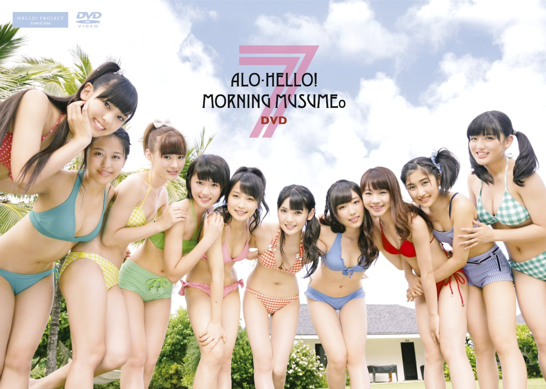 アロハロ!7 モーニング娘。