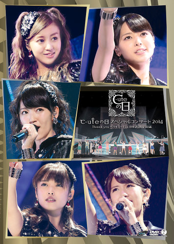 ℃-ute(910)の日スペシャルコンサート2014 Thank you ベリキュー!In 日本武道館