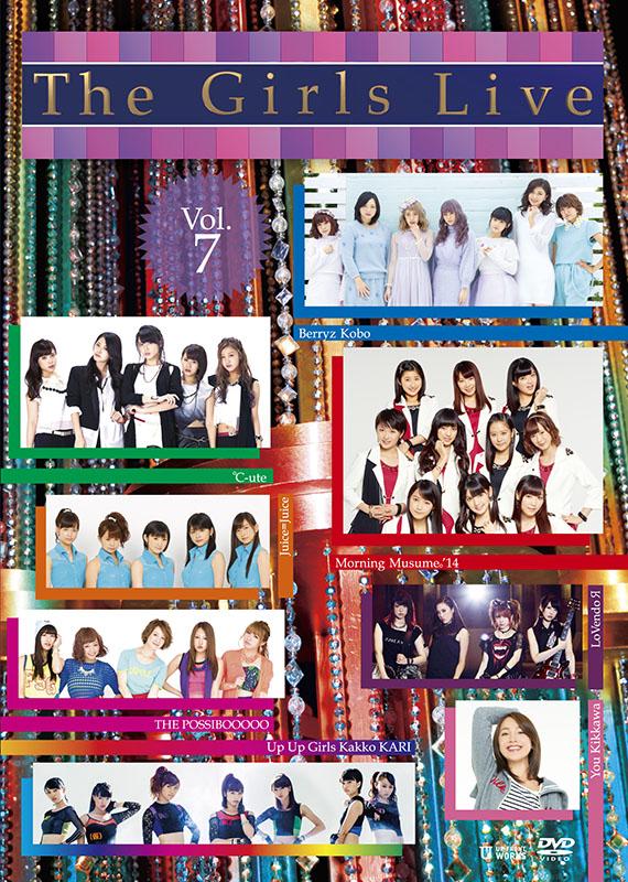 The Girls Live Vol.7