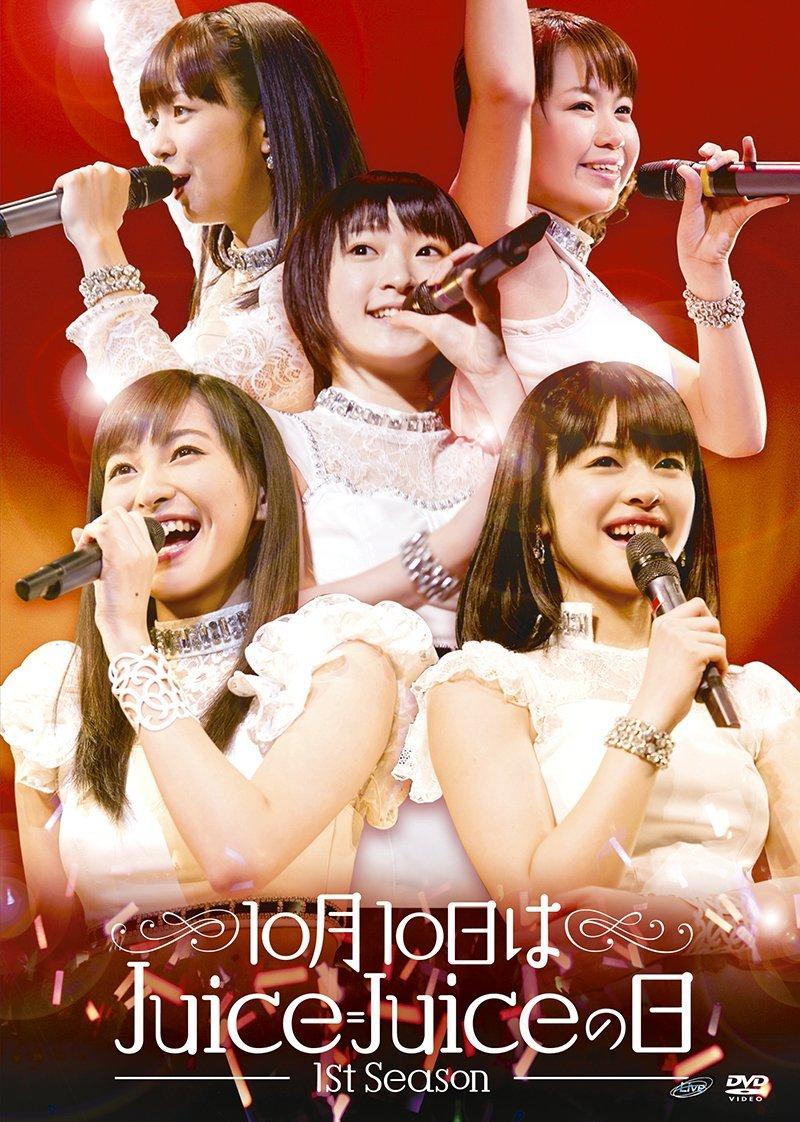 ℃-uteコンサートツアー2014春~℃-uteの本音~
