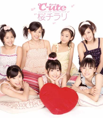 「桜チラリ」ブックレット付き初回限定盤