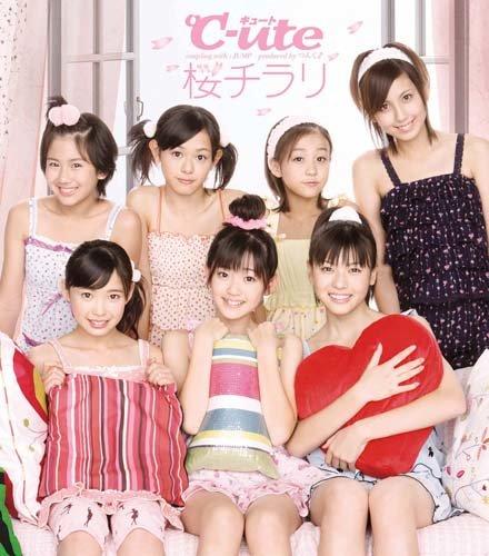 「桜チラリ」通常盤