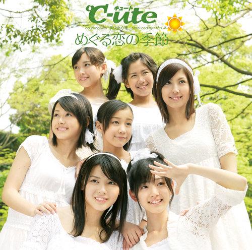 「めぐる恋の季節」DVD付き初回限定盤