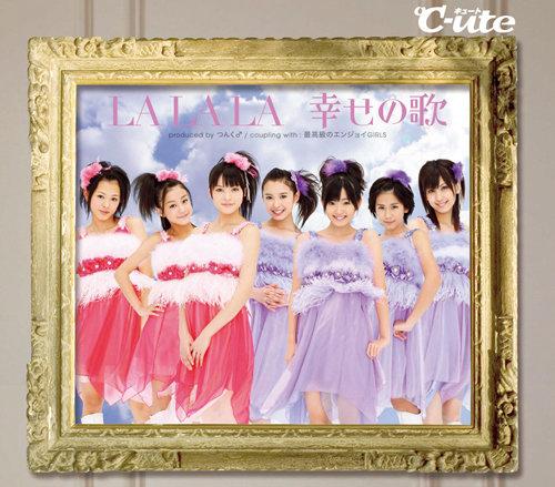 「LALALA幸せの歌」通常盤