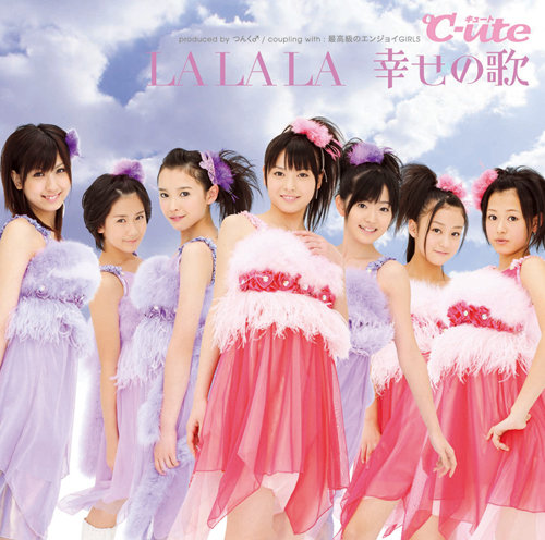 「LALALA幸せの歌」DVD付き初回限定盤