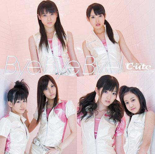 「Bye Bye Bye!」DVD付き初回限定盤