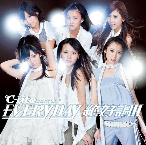「EVERYDAY絶好調!!」DVD付き初回限定盤